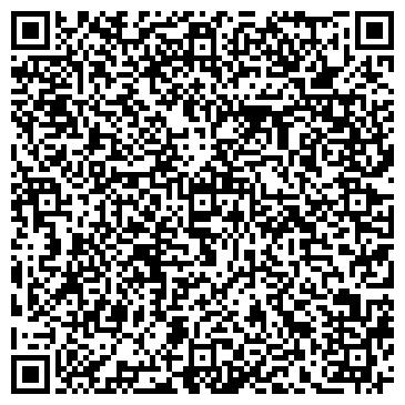 QR-код с контактной информацией организации Шатило и Партнеры юридическая компания, ООО