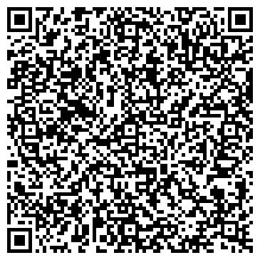 QR-код с контактной информацией организации Полсервис, ООО