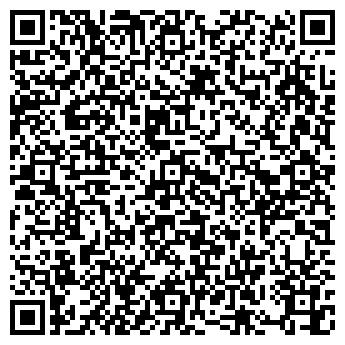 QR-код с контактной информацией организации Комора-С, ООО
