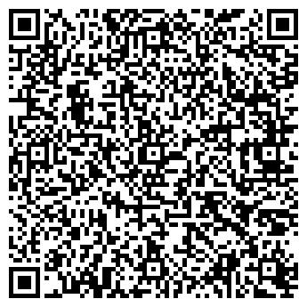 QR-код с контактной информацией организации Учет в ресторане, ООО