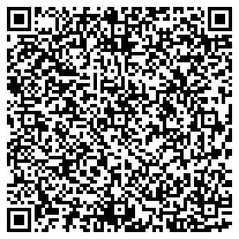 QR-код с контактной информацией организации Ас-Трея, ООО