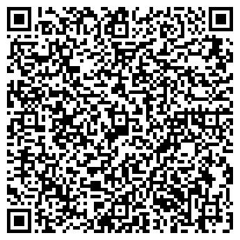 QR-код с контактной информацией организации ШАУЗ, ПНВП