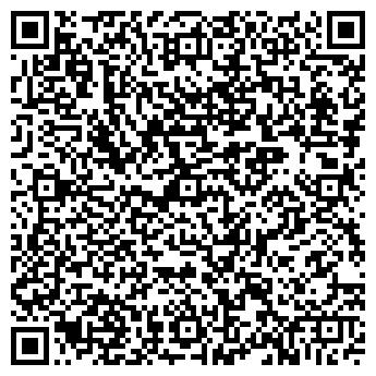 QR-код с контактной информацией организации Софтком, ООО