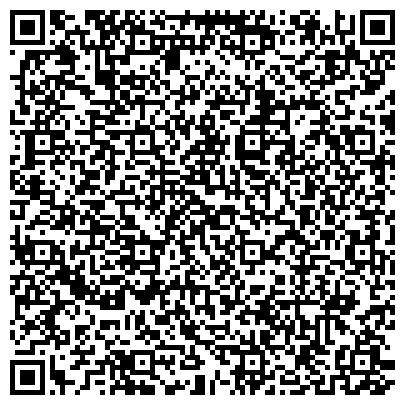 QR-код с контактной информацией организации МСК арго Украина, ООО (MSKCargo Ukraine)