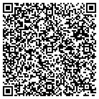QR-код с контактной информацией организации Компонент-ком, ООО