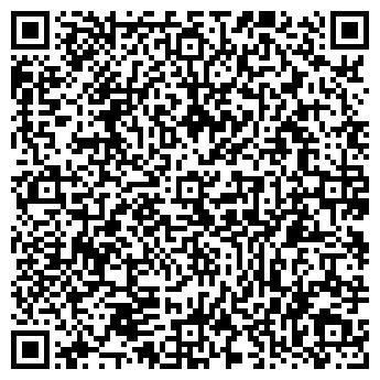 QR-код с контактной информацией организации Энтепрайз, ООО