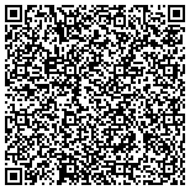 QR-код с контактной информацией организации Консалтинговая фирма Статус