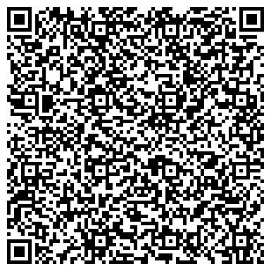 QR-код с контактной информацией организации АСАД Юридическая Компания, ООО