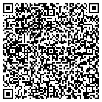 QR-код с контактной информацией организации Экос, МЧП