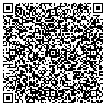 QR-код с контактной информацией организации 3D-Vision, ООО (3Д-Вижн)