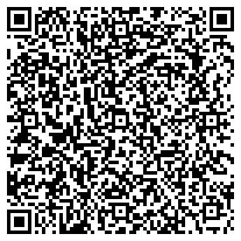 QR-код с контактной информацией организации Аксиома стиля, ЧП