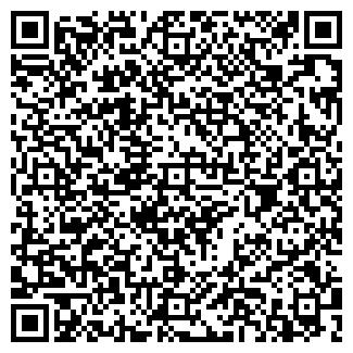 QR-код с контактной информацией организации ua-finest