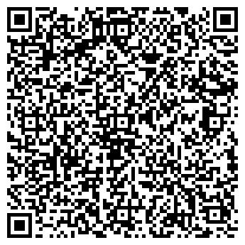 QR-код с контактной информацией организации ELS, ООО