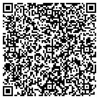 QR-код с контактной информацией организации Систем-Груп, ООО