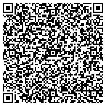 QR-код с контактной информацией организации Виче Консалтинг Групп, ООО