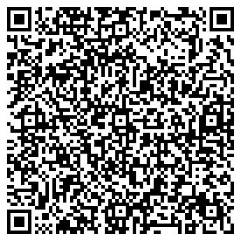 QR-код с контактной информацией организации Просто Тренинг, ООО