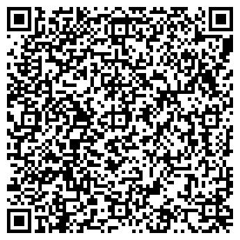 QR-код с контактной информацией организации Шеримбетова, ЧП