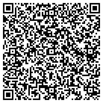 QR-код с контактной информацией организации Болычева Е.В., ЧП