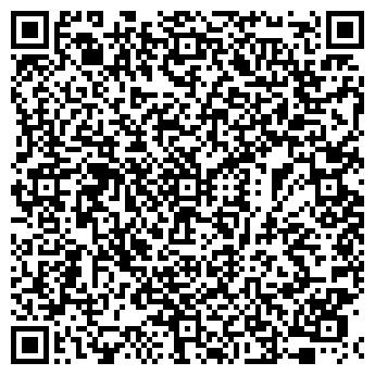 QR-код с контактной информацией организации Бриммер-Софт, ЧП