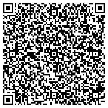 QR-код с контактной информацией организации Хилл Интернешнл Украина, ООО