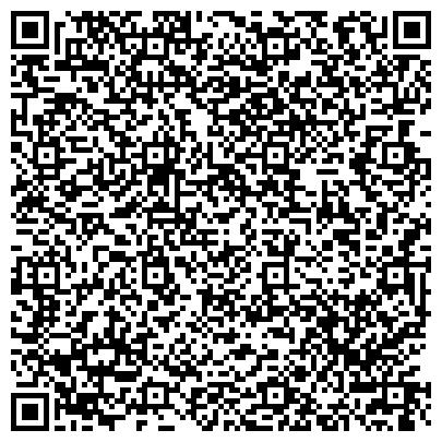 QR-код с контактной информацией организации 2-B-2 Технологии, ООО (2-B-2 Technology)