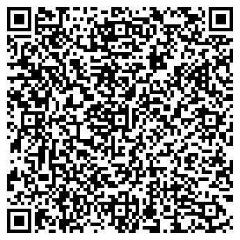 QR-код с контактной информацией организации Артифекс / Artifex, ООО