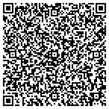 QR-код с контактной информацией организации Профи-центр Стрельниковых, ЧП