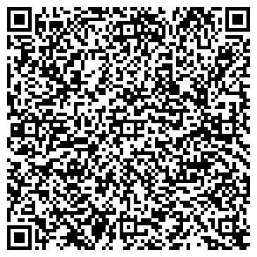 QR-код с контактной информацией организации И-Дизайн Бюро, ЧП