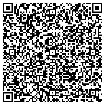 QR-код с контактной информацией организации Виста, ЧП (Vista)