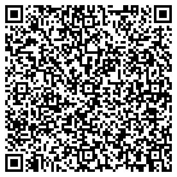 QR-код с контактной информацией организации Центр красоты mau, ЧП