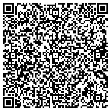 QR-код с контактной информацией организации ВДВ-Бизнес, ООО