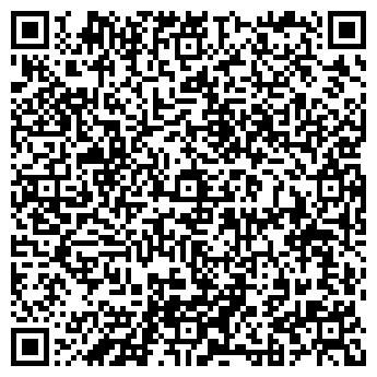 QR-код с контактной информацией организации Юр-Транскорпрейтед, ООО