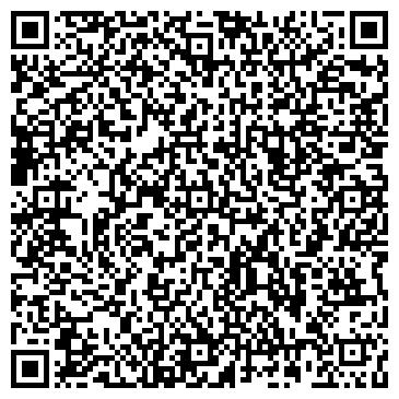 QR-код с контактной информацией организации Арт Косметика, ООО