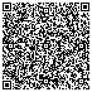 QR-код с контактной информацией организации КуБиЛекс (QB Lex llc), ООО