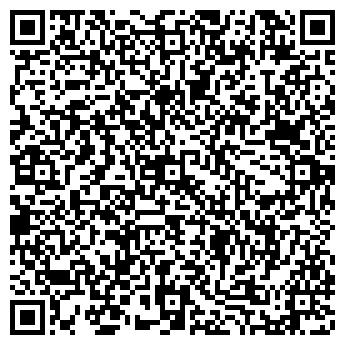 QR-код с контактной информацией организации Вовк А.В., СПД