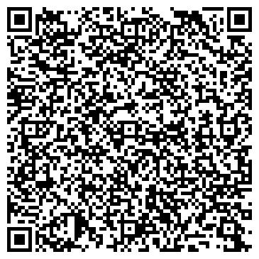 QR-код с контактной информацией организации Бизнес Лига Консалтинговая компания, ООО