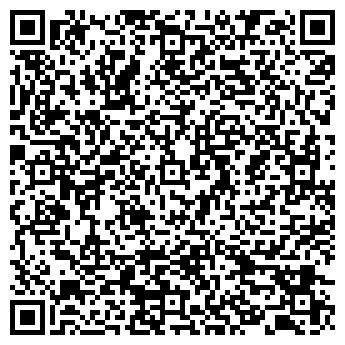 QR-код с контактной информацией организации Юркомфорт, ООО