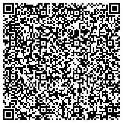 QR-код с контактной информацией организации Агенство по трудоустройству Робота 24, ООО