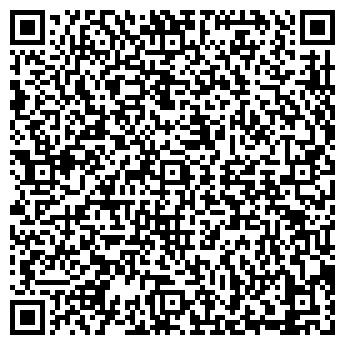QR-код с контактной информацией организации АПиР, ООО
