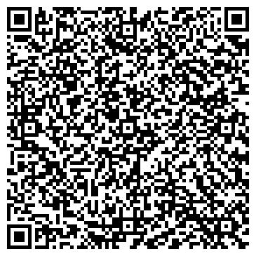 QR-код с контактной информацией организации Зингууу Компания(Zingooo), ООО