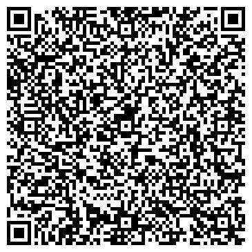 """QR-код с контактной информацией организации Финансово-юридическая компания """"Монета"""""""