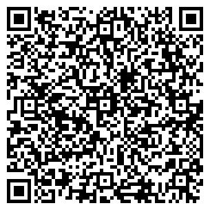 QR-код с контактной информацией организации Арко-Профи, ООО