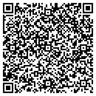 QR-код с контактной информацией организации Строй.SM, ООО