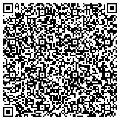 QR-код с контактной информацией организации Центр повышения эффективности в животноводстве, ООО