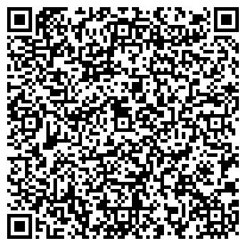 QR-код с контактной информацией организации Кот, ООО