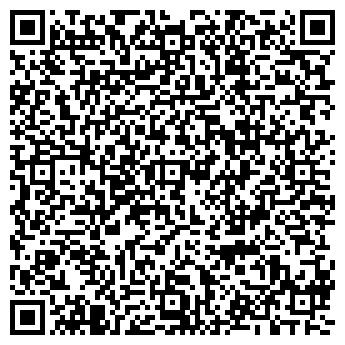 QR-код с контактной информацией организации АСКОН-КР, ООО