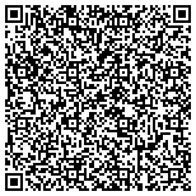 QR-код с контактной информацией организации Университет водного хозяйства, Компания