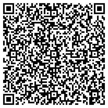 QR-код с контактной информацией организации Эрика, ЧП