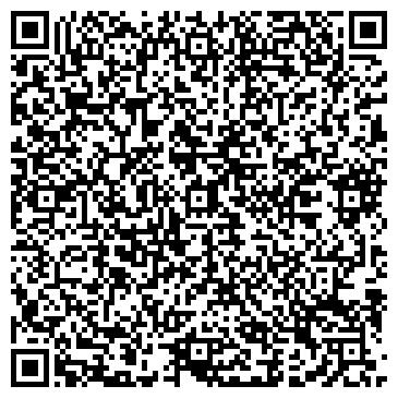 QR-код с контактной информацией организации БИ энд ВАЙ, ДП