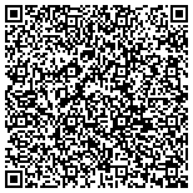 QR-код с контактной информацией организации Черниговский ремонтно-механический завод, ЧАО